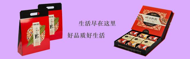 食品饮料/酒类/生鲜/特产