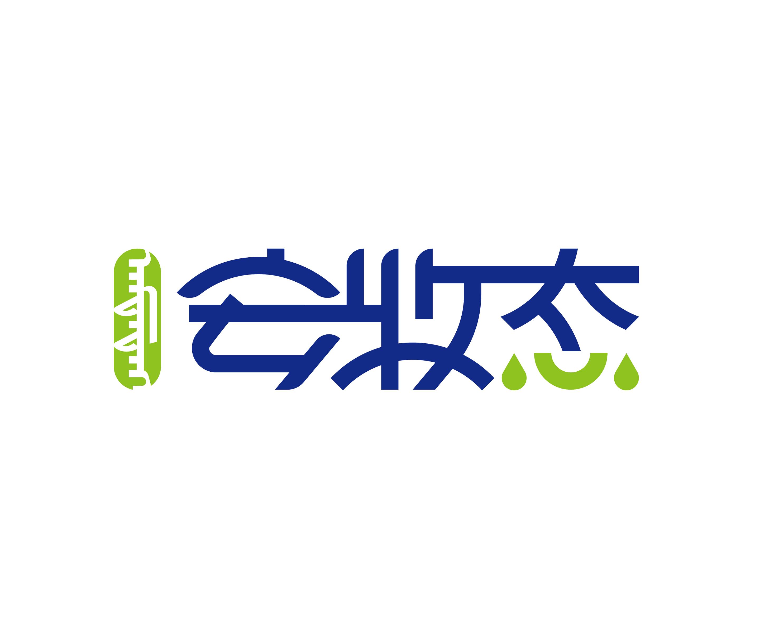 玛拉沁E+奶制品店