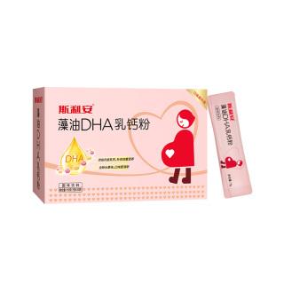 斯利安藻油DHA乳钙粉150g