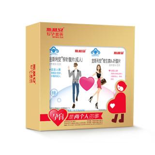 金斯利安男女叶酸礼盒60片