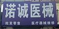 奇蟹5S服务河南省开封店