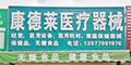 奇蟹5S服务广西省北海店