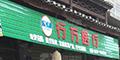 奇蟹5S服务广西省来宾店